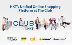 The Club's Online Shopping Platform
